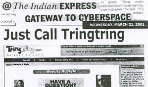 News Articles - Minocher Patel